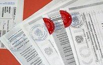 Что такое легализация документов