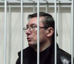 Арест Юрия Луценка