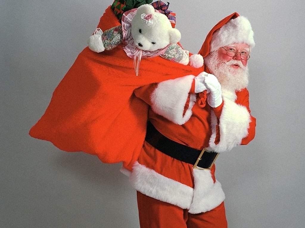 Где найти подарки?