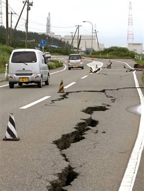 Украинцы покинули Японию
