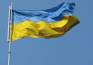День флага на Украине