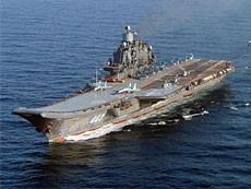 Русский авианосец у берегов Сирии