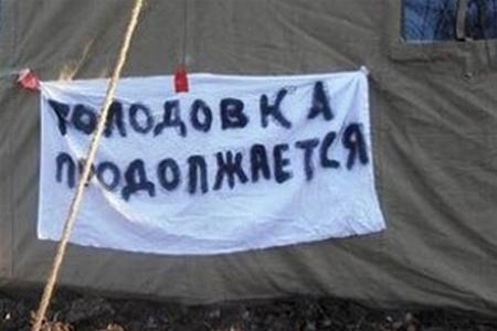 Массовые митинги чернобыльцев