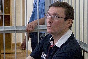ПАСЕ требует освобождения Луценка
