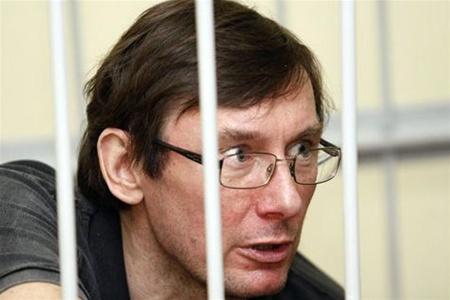 Суд Луценко