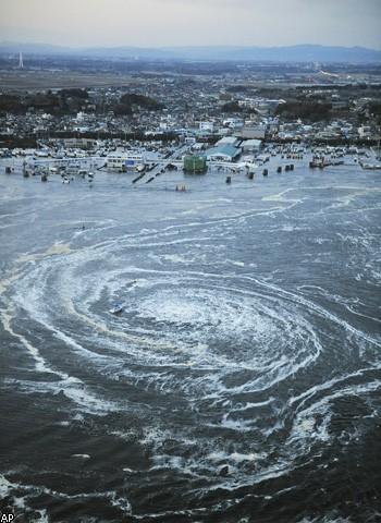 Несколько новых землетрясений в Японии