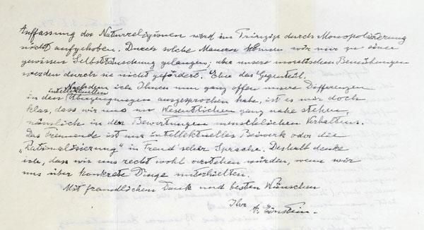 письма Эйнштейна
