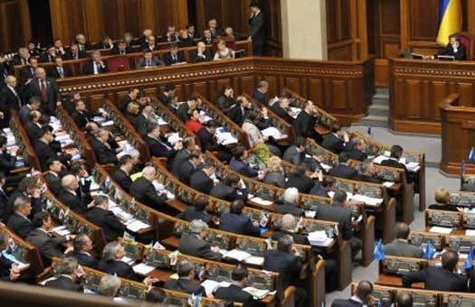 Верховная Рада рассмотрит отмену депутатской неприкосновенности