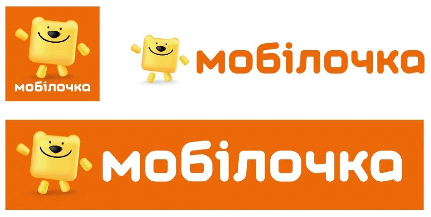 Новый домен сайта Мобилочка