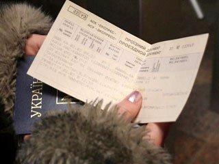 Железнодорожные билеты по паспортам